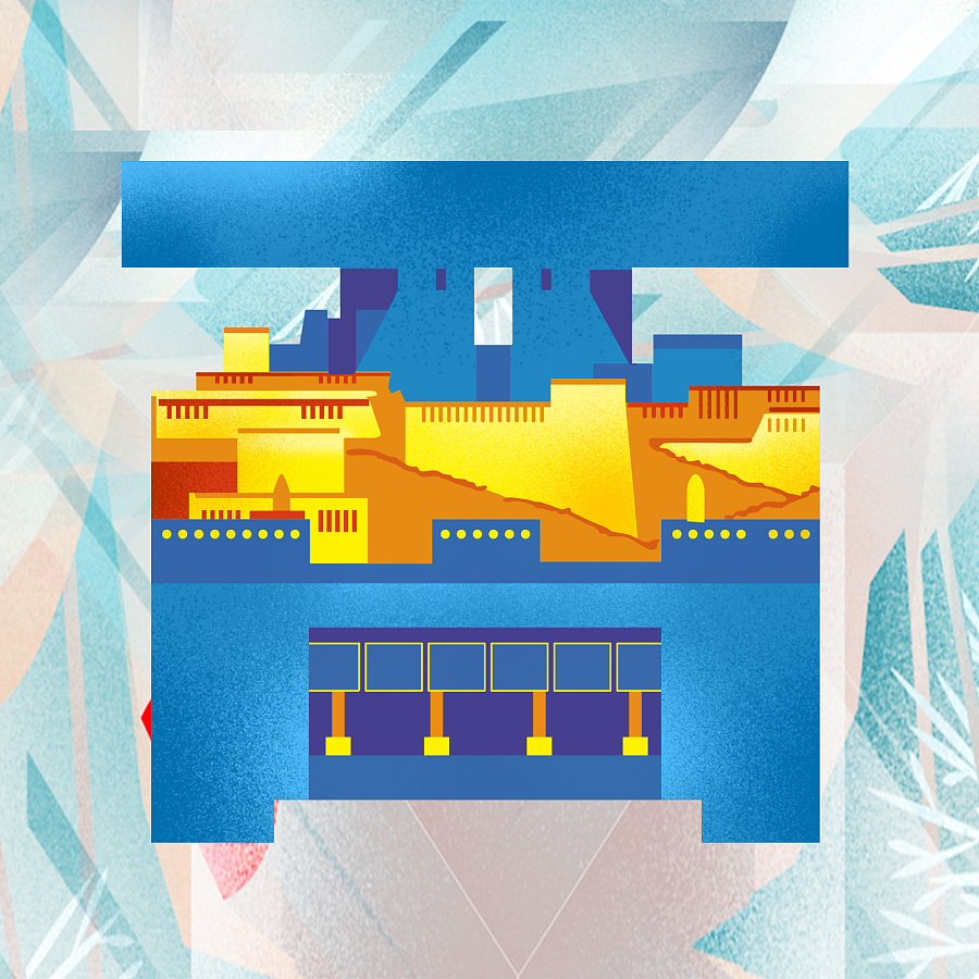 城市建筑字体设计手绘创意插画,明信片,字体挂画