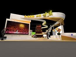 2019年中国国际旅游交易会展特装展设计