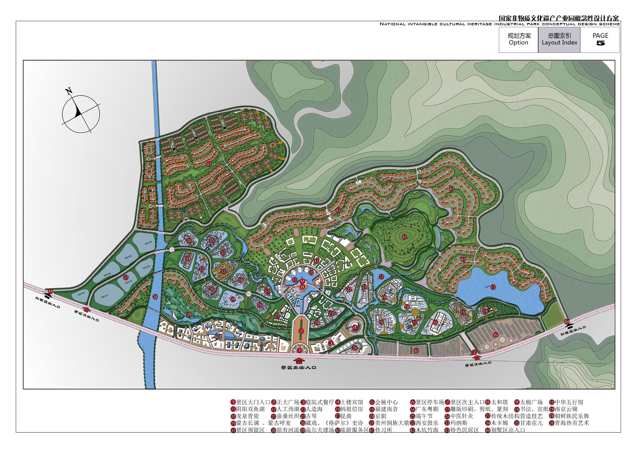 某文化产业园概念规划设计方案图片