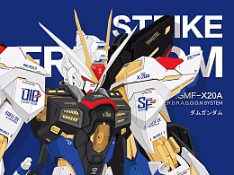 MB Strike Freedom