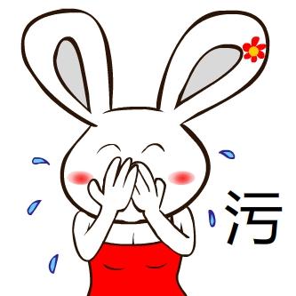兔网络微信表情第七辑|护士匪匪|表情|兔匪匪-动漫包的表情图片