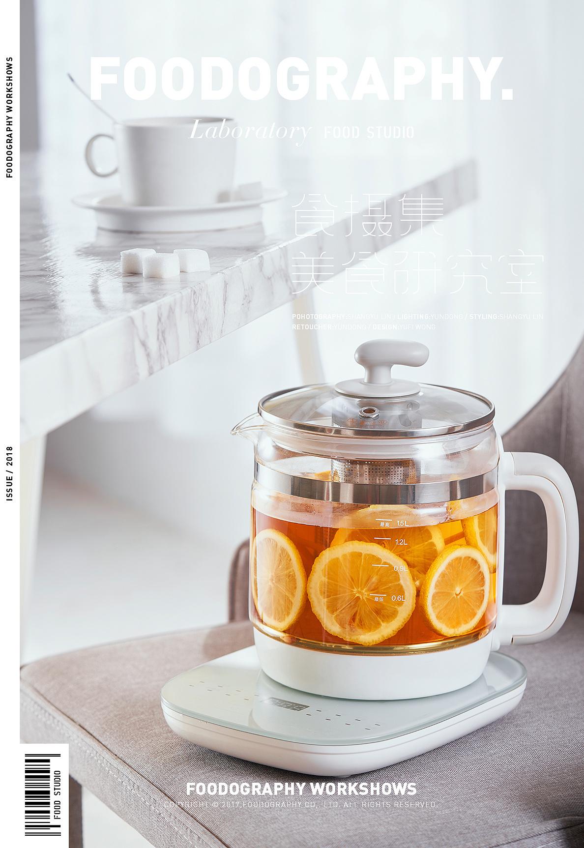 桌上的茶具图片