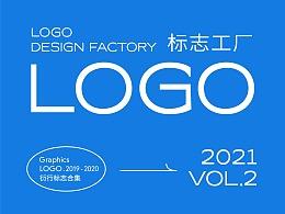 LOGO工厂年终总结