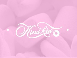 糖果品牌  【Kind .Kid】