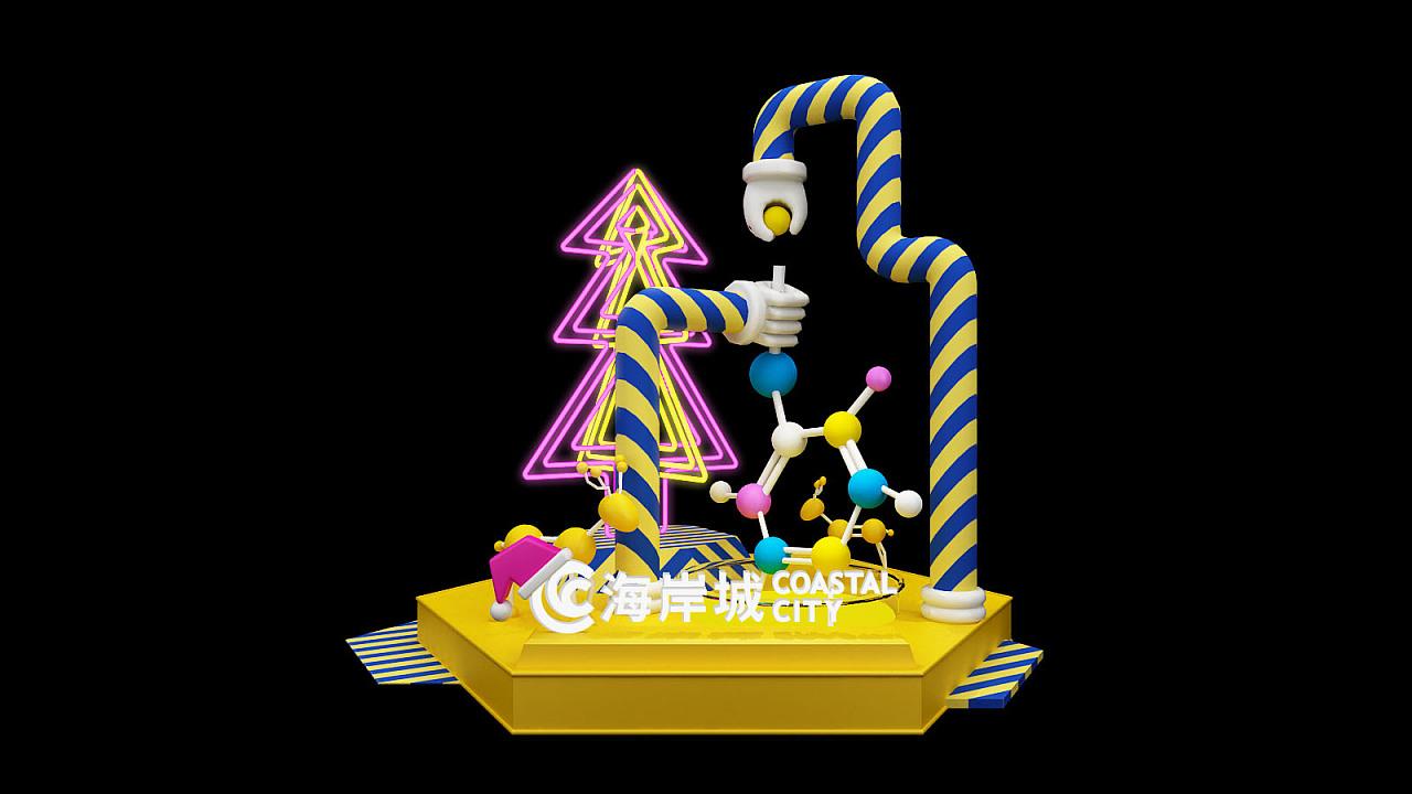 圣诞美陈设计方案-幸福实验室-上海品美商业美陈企业