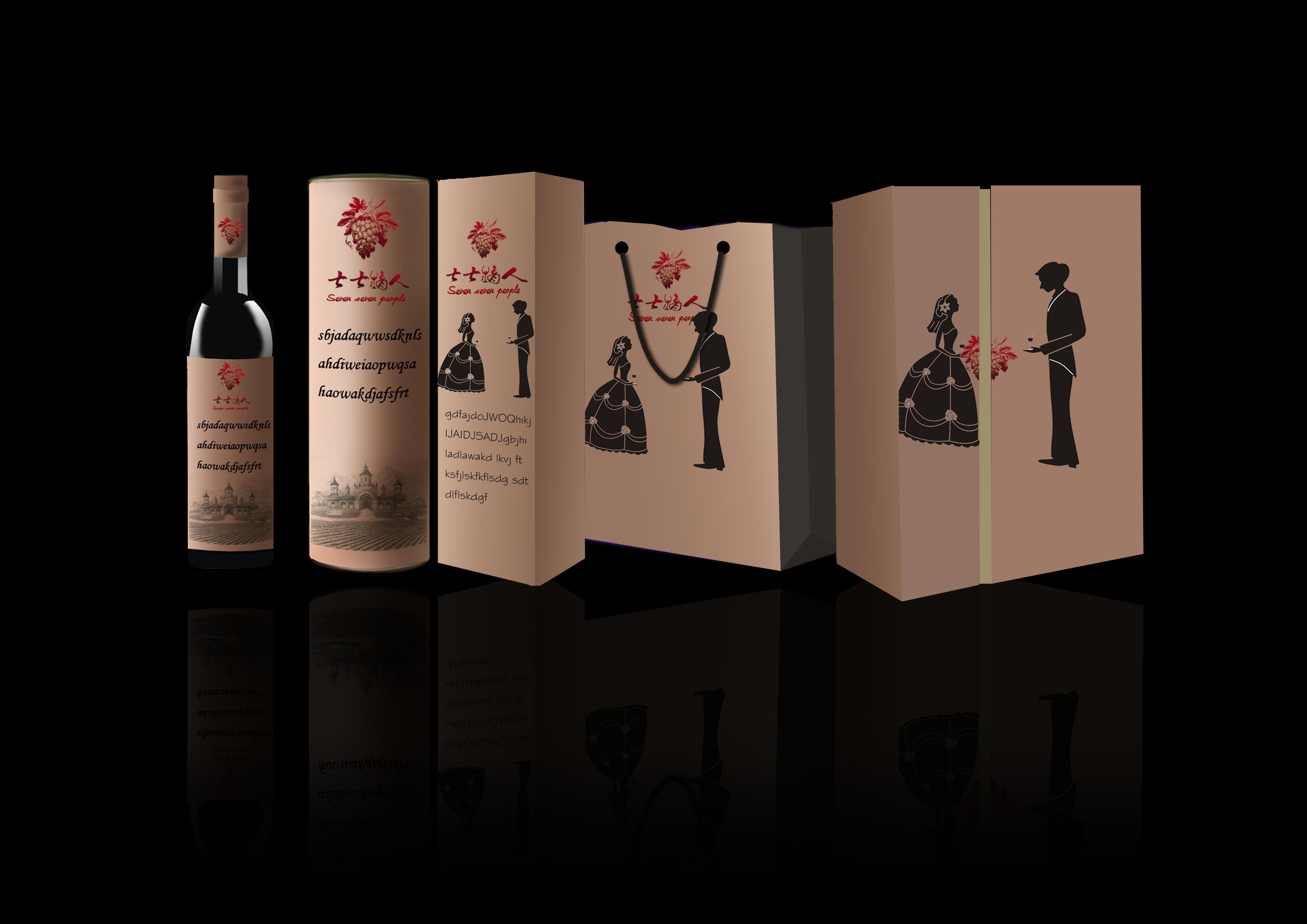 包装 包装设计 设计 4961_3508图片