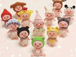 小猪新年礼物 手工 百变天使小猪 生日 羊毛毡 戳戳乐