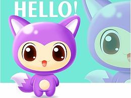 紫薇花海童话乐园吉祥物卡通形象设计微信表情包gif设