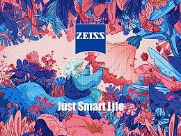 「Just Smart Life」蔡司智锐镜片系列包装设计大赛