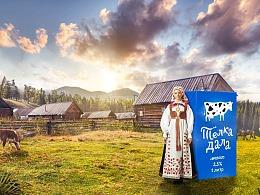 牛奶广告合成练习