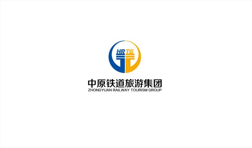 中原铁道旅游集团标志设计-旅行社标志设计-酒店标志设计-景点标志图片