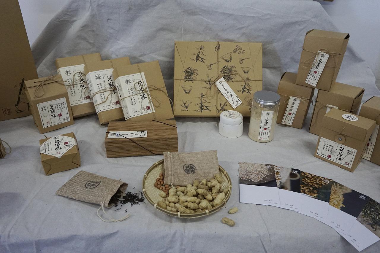 九岗擂茶食品系列化包装毕业设计