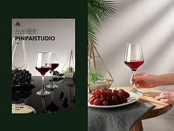 精致生活|一只红酒杯|品拍传媒