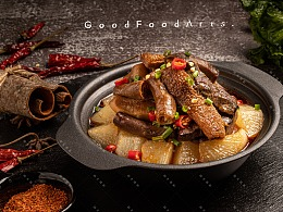 臭豆腐+牛杂