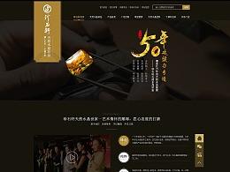 几个黑金色系营销型网站