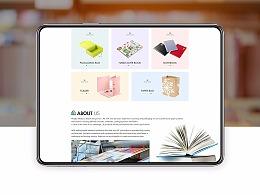 || 首页设计 || 书籍印刷 Home页 Alibaba国际站旺铺