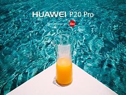 HUAWEI华为最新旗舰手机P20 pro拍摄的彩色样片