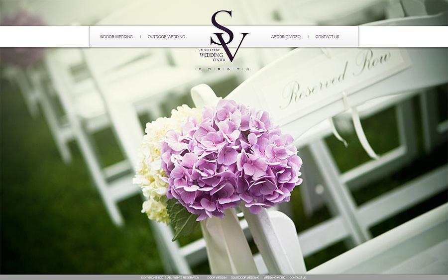 查看《婚庆网站》原图,原图尺寸:1600x1000