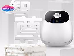 3D科技-水暖毯