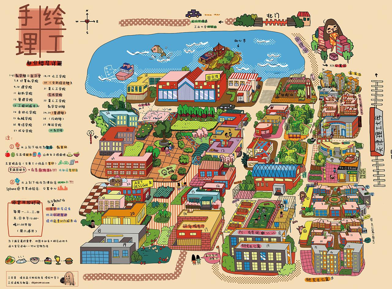 创意手绘地图|插画|商业插画|stellamjj - 原创作品