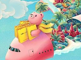 日上带你看世界——去海岛吧