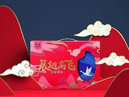 蜗牛出品 | 罗大胡子 传统熏味礼盒包装的国潮重塑