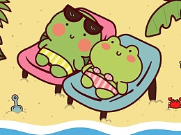 蛙蛙龟龟3