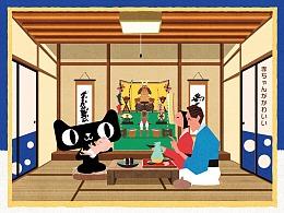 天猫超级国家日——日本篇插画海报