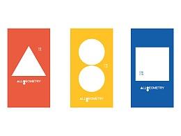 万物几何logo设计