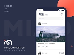 MIAO APP - 攝影社區v1.0版本