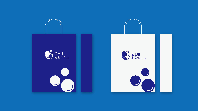 儿童画室logo_熊出没画室logo|平面|标志|水滴嗲嗒嘀嗒 - 原创作品 - 站酷 (ZCOOL)