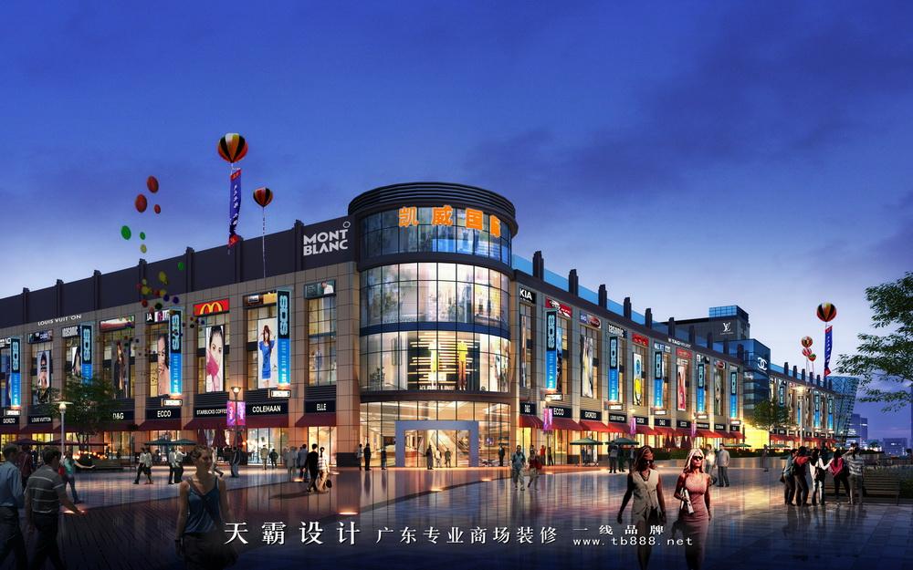 肇庆商场装修设计客户可参考大型商场设计效果图