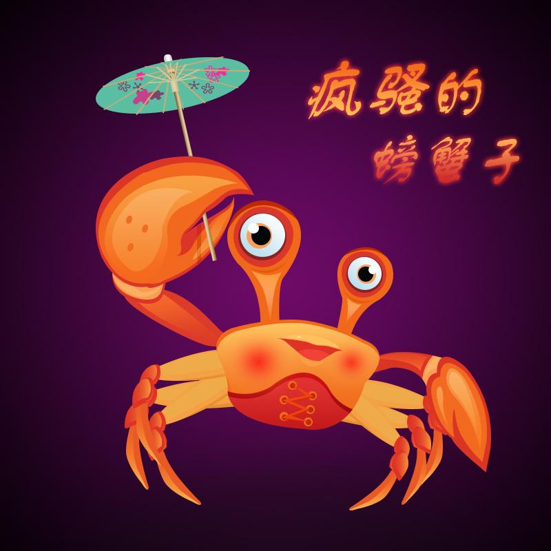 梦到抓到的螃蟹跑了会怎么样