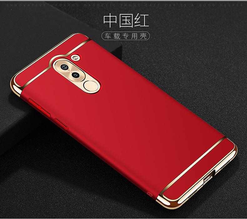 华为荣耀6X三合一手机壳图片