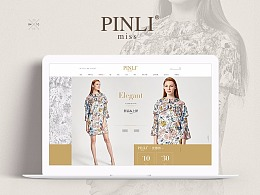 Pinli women's clothing