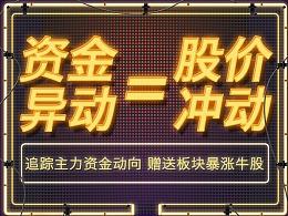 金融类-banner