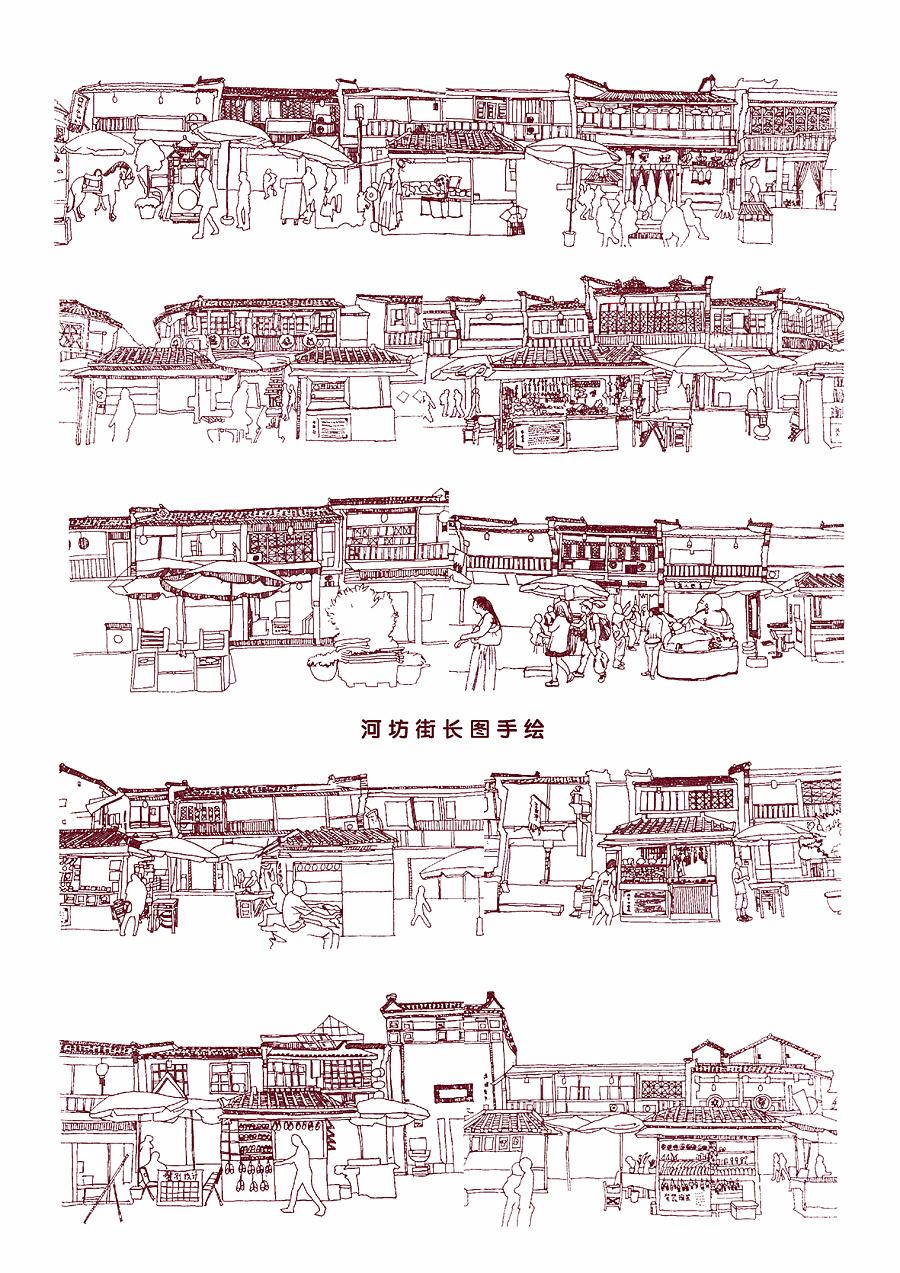 原创作品:河坊街长图手绘