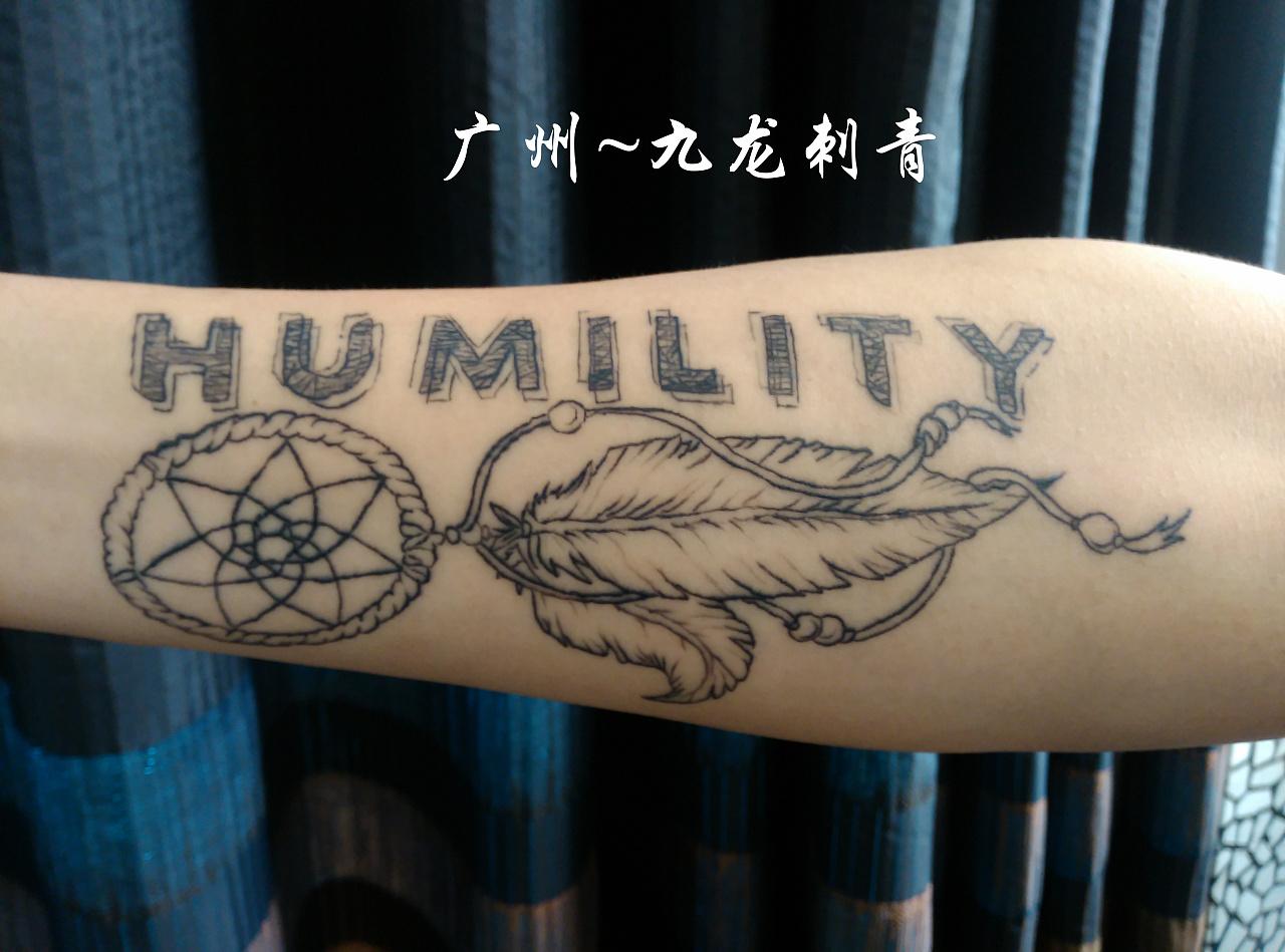 九龙拉棺纹身图案