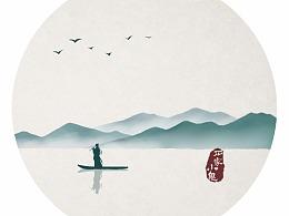 水墨中国风插画——箫曲·山水田园歌