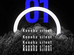 Konoha silent-木叶无声