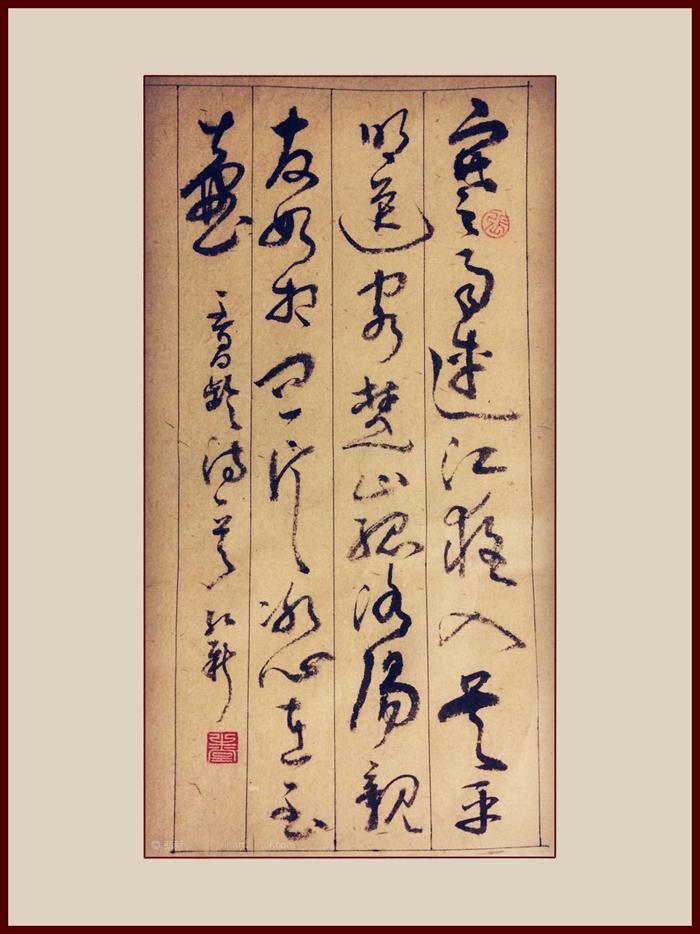 查看《弘新十月书法展》原图,原图尺寸:700x934