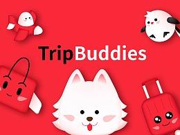 TripBuddies 旅行IP形象设计