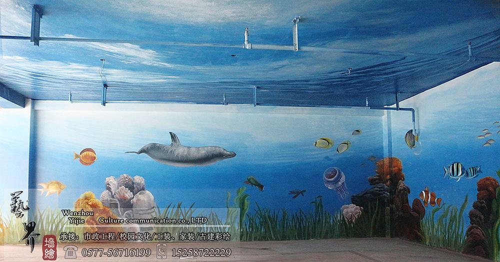 波光粼粼_温州墙绘海底世界泳池墙绘|空间|室内设计|艺界墙绘 - 原创作品 ...