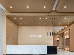 ODIN展厅  Remex建筑空间摄影
