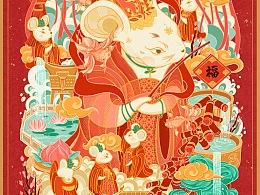鼠年新年红包