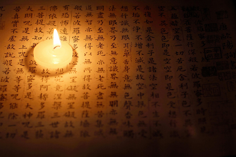 qq 国际 版 中文