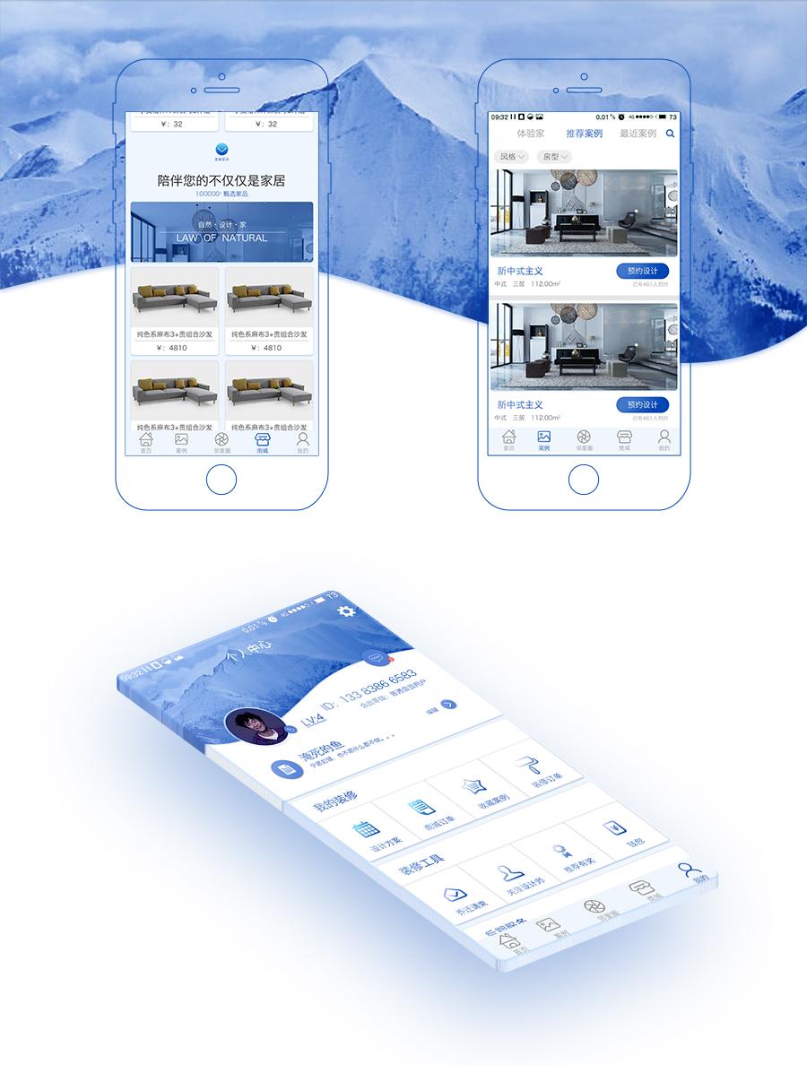 室内装修app界面效果图|||licor1ce-原创设计作品上海有间建筑设计公司图片