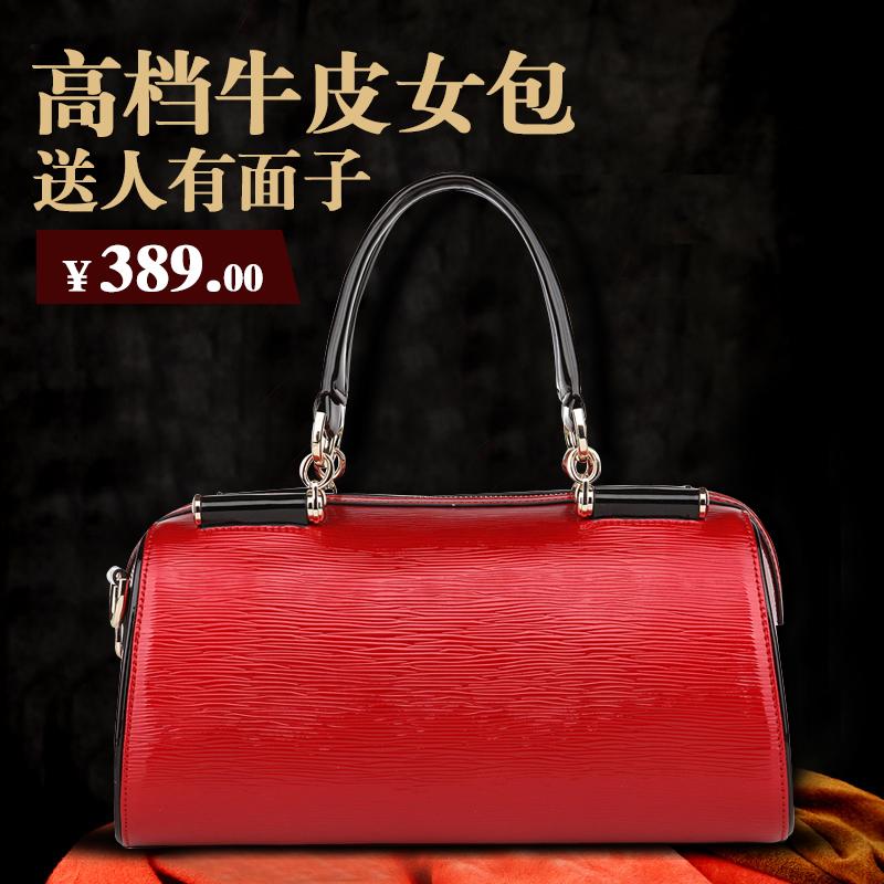 大红色包包搭配图片