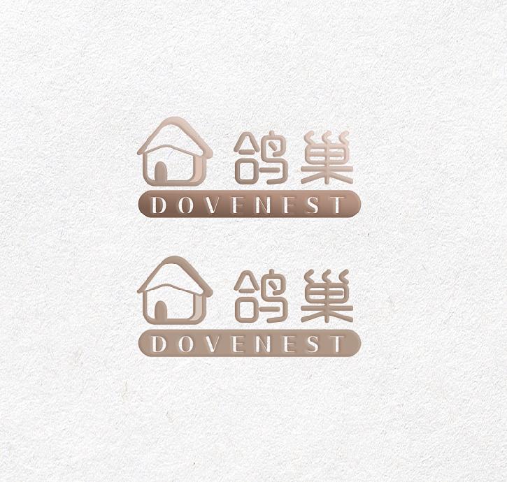 鸽巢logo设计当代社区活动中心建筑设计pdf图片
