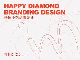 快乐小钻品牌形象设计